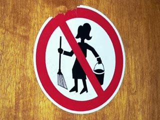 Kein Housekeeping – von Andrea Gärtner